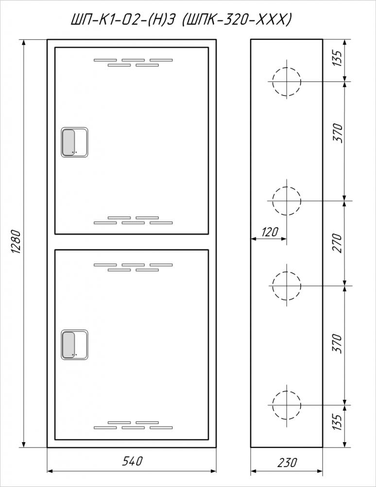 Чертеж шкафа пожарного  ШП-К1-О2(Н)ЗК  (ШПК-320 НЗК)