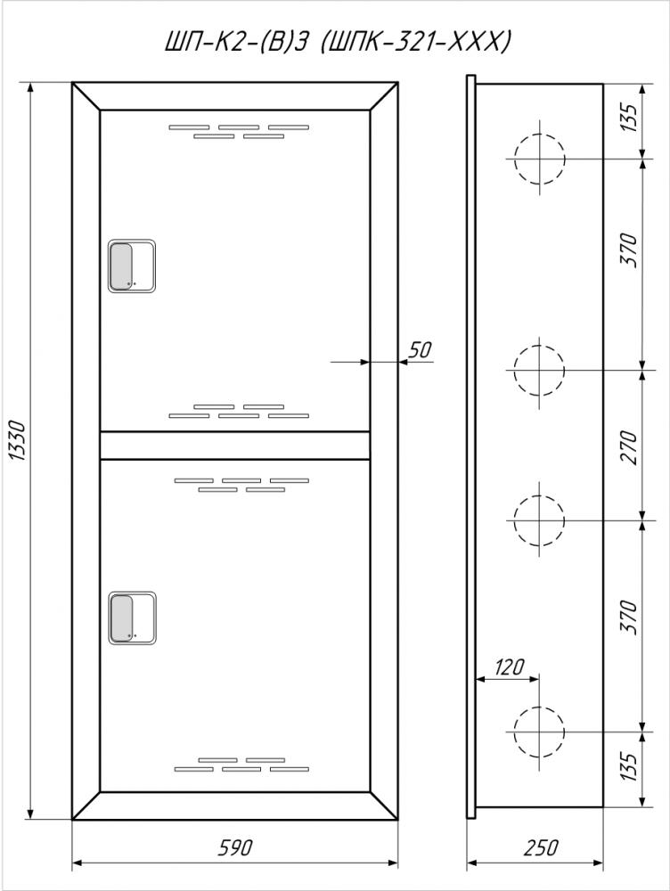 Чертеж пожарного шкафа  ШП-К2(В)ЗК  (ШПК-321 ВЗК)
