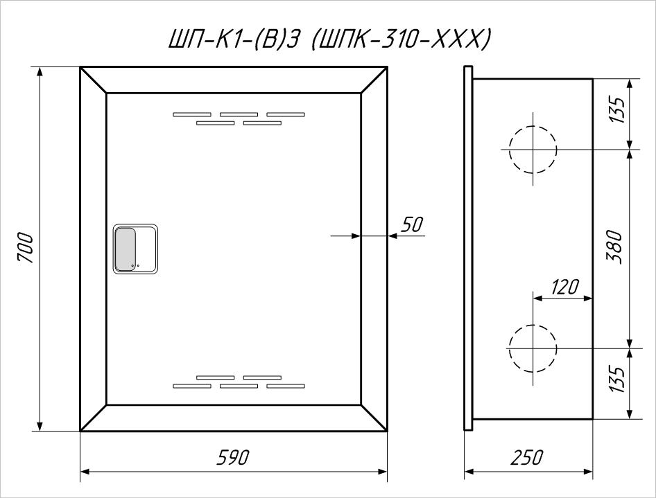Чертеж пожарного шкафа ШП-К1(В)ЗК  (ШПК-310 ВЗКУ)