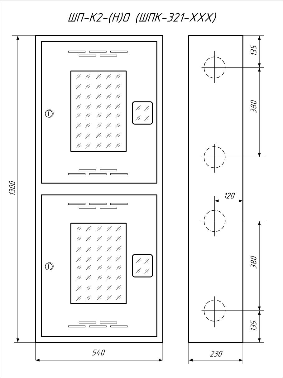 Чертеж пожарного шкафа ШП-К2(Н)ОБ (ШПК-321 НОБ)