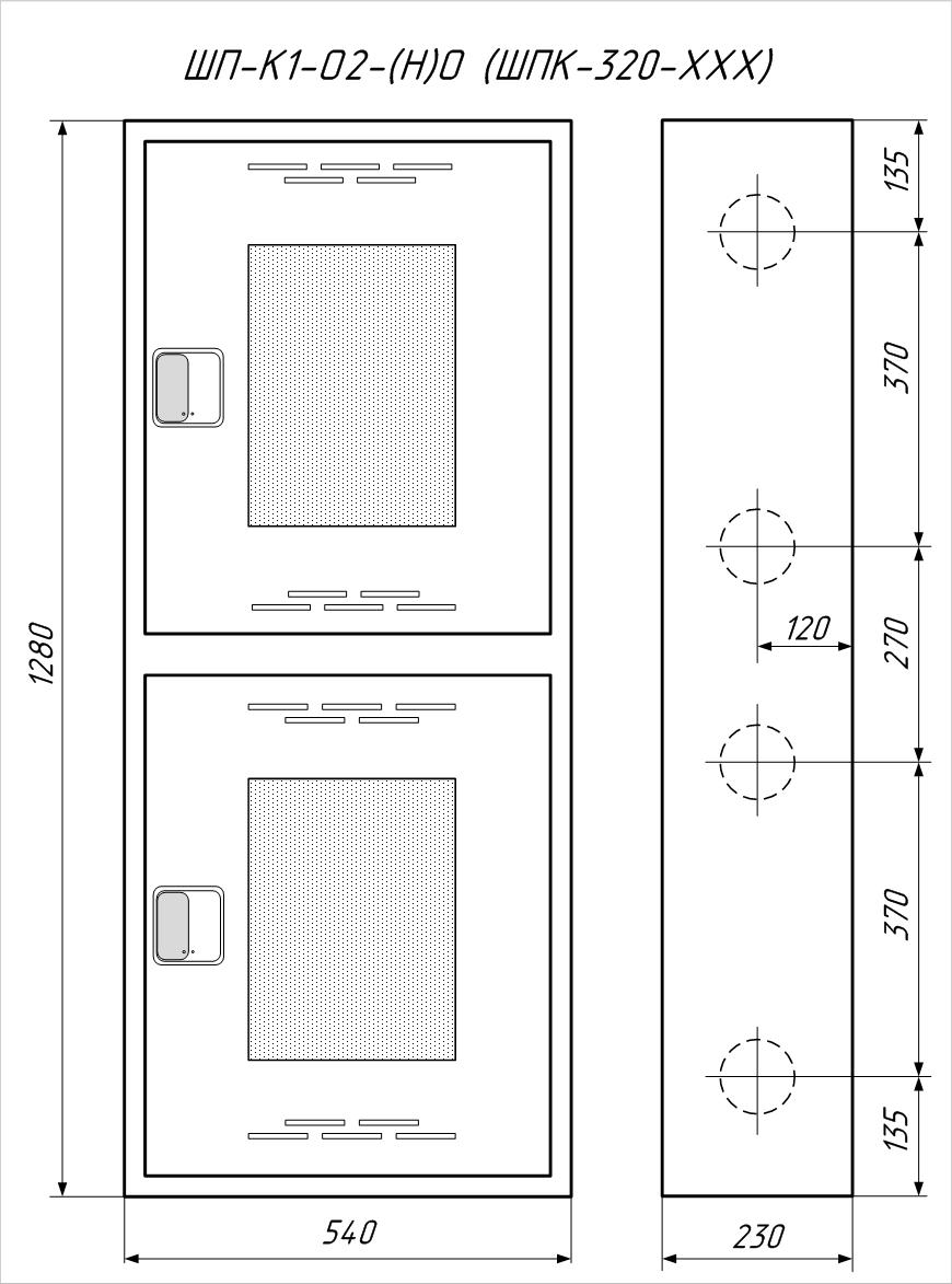 Чертеж пожарного шкафа ШП-К2-О2(Н)ОБ (ШПК-320 НОБ)
