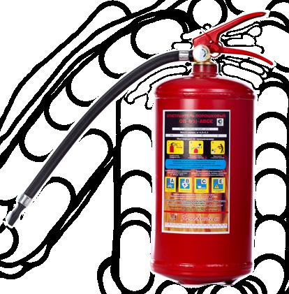 Огнетушитель порошковый ОП-4(з)-АВСЕ