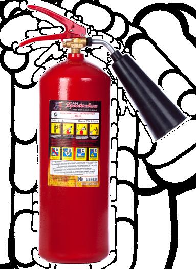 Огнетушитель углекислотный ОУ-3-ВСЕ